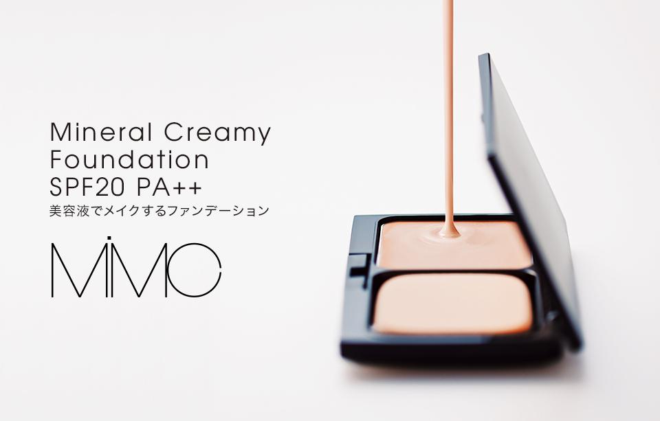 top_creamy